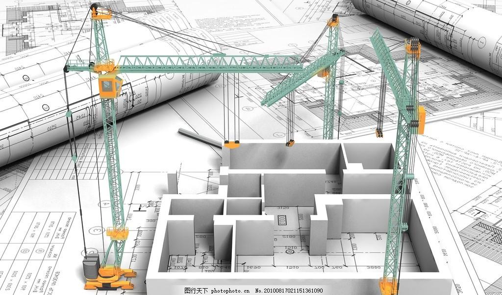 3d房子 3d 房子 环境 图纸 建筑 塔吊 吊车 建筑工地 施工 概念建筑