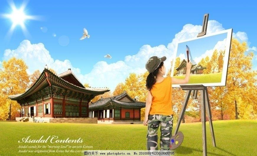 秋天 黄叶 风景画 风 写生 儿童草坪 大树 绿色 儿童 童趣 小孩 孩子