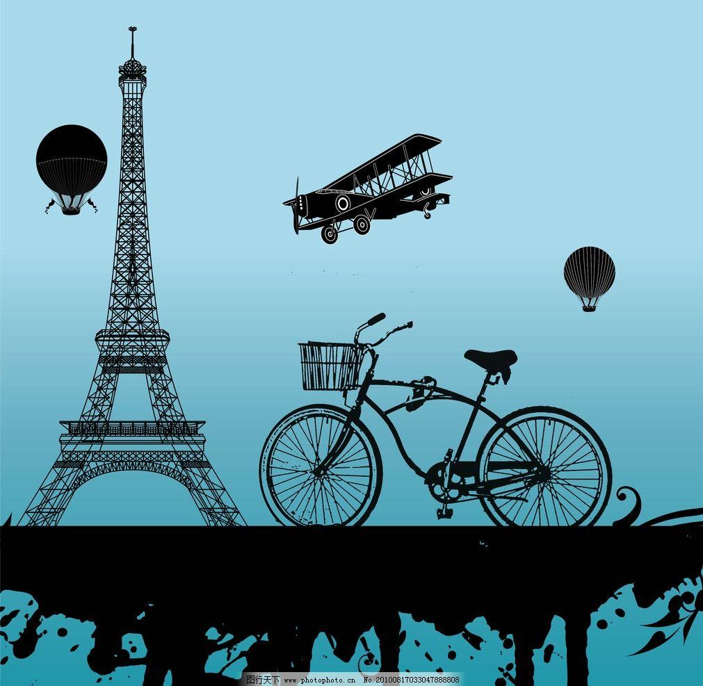 梦幻风景 巴黎 巴黎铁塔