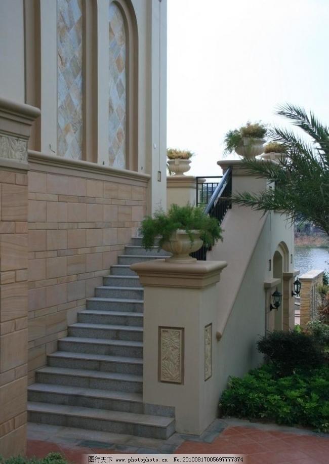 万科 佛山 天鹅湖 地产 别墅 欧式 楼梯图片