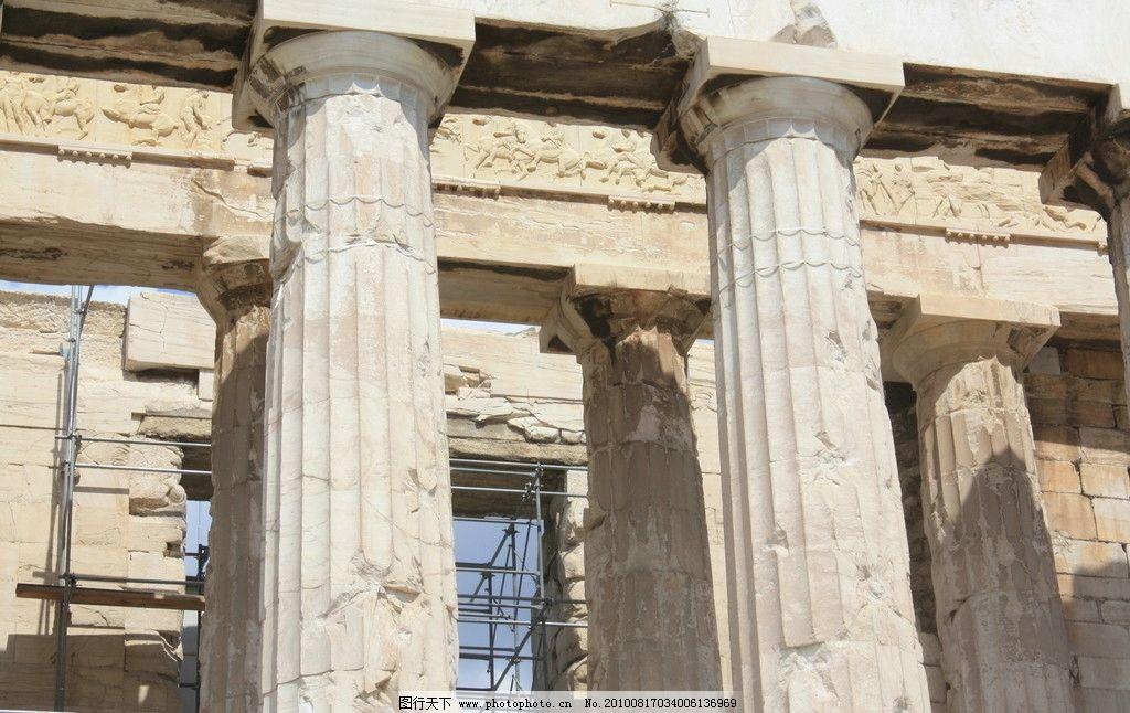 神庙 希腊风光 雅典 古迹 古希腊 希腊建筑 古典 欧式古典 古典柱式