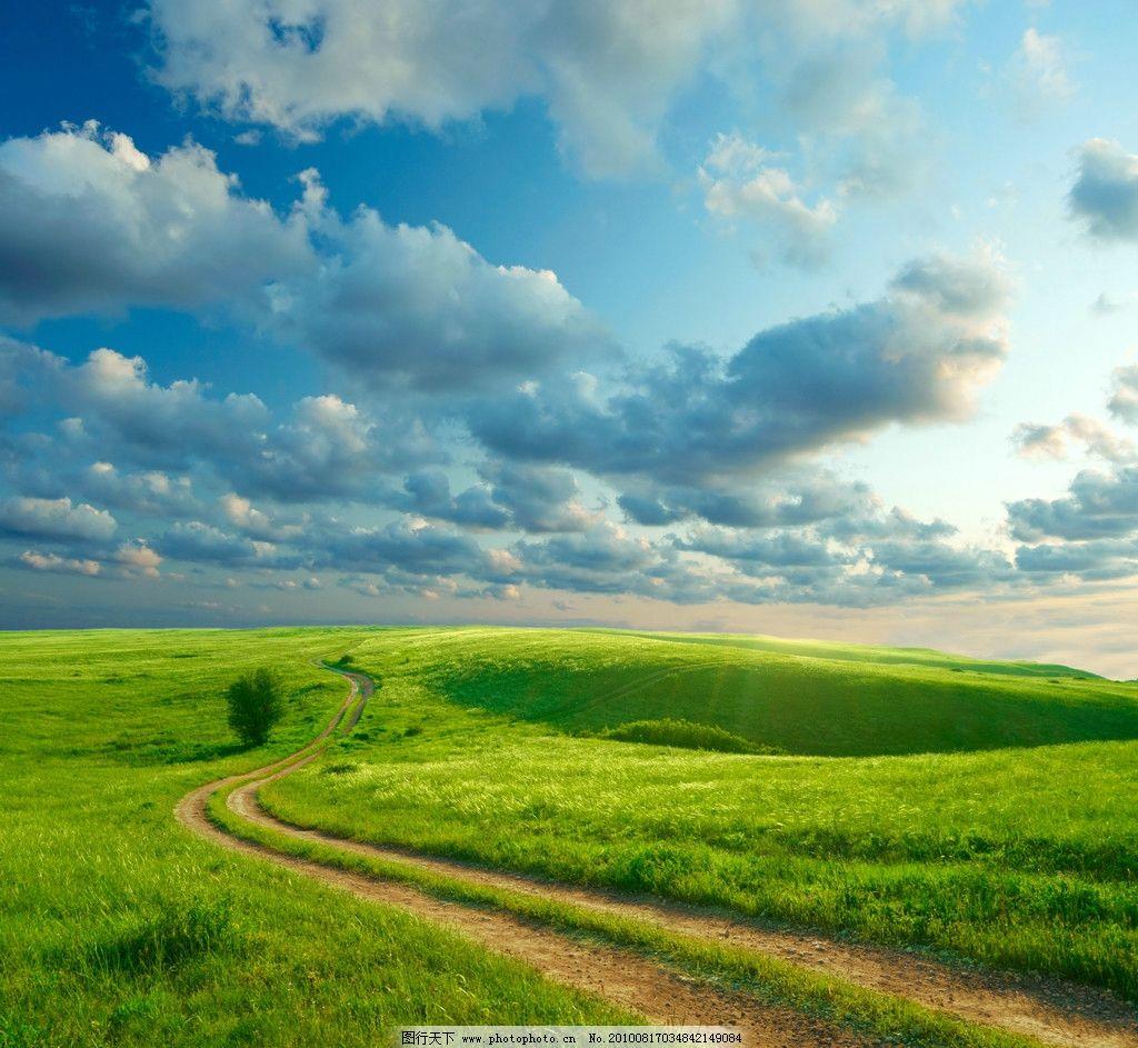 公路道路高清图片,田间小路 草地 天空 天边 蓝天-图