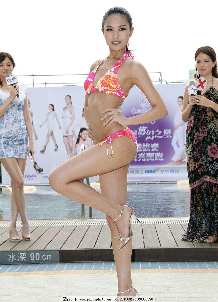 泳装模特 泳装 模特 美腿