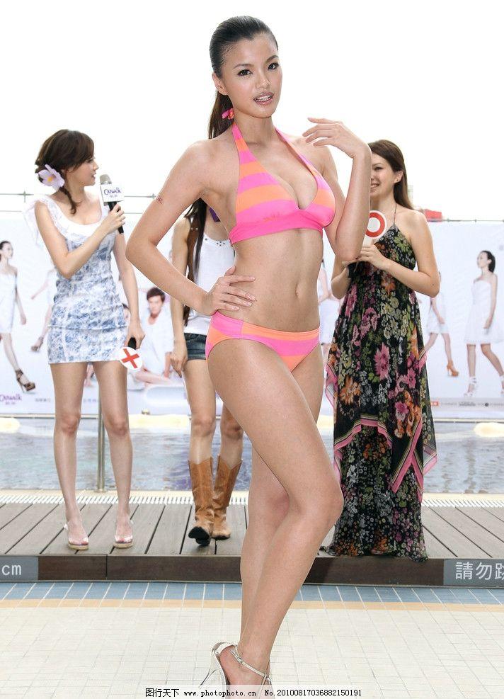 泳装模特 泳装 模特 美腿 性感 女性女人 人物图库 摄影 96dpi jpg