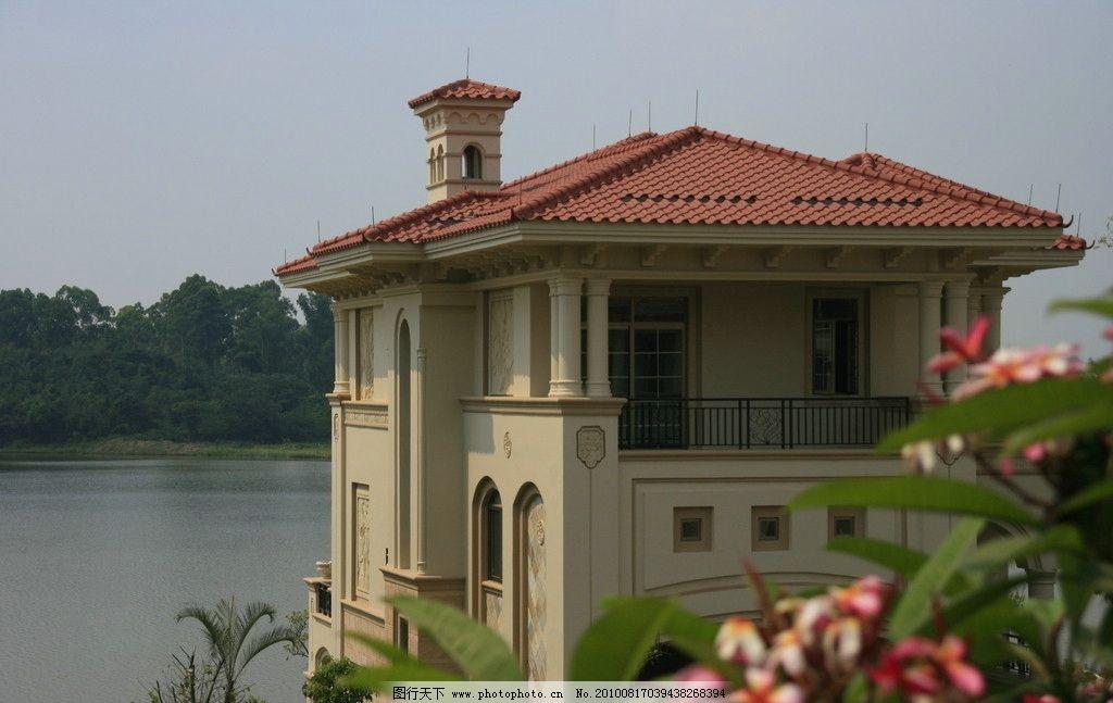 万科 佛山 天鹅湖 地产 别墅 欧式 屋顶 阳台 屋檐 亲水图片