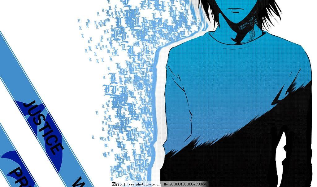 动漫底纹 蓝色 矢量 底纹 壁纸 男生 动漫人物 动漫动画 设计 72dpi