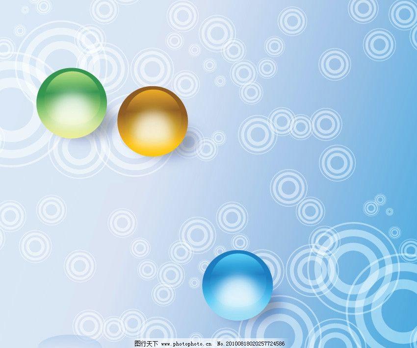 圆圈3d背景图片