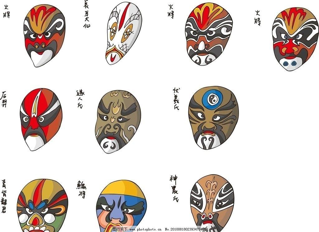 脸谱 京剧 中国纹样 古代纹样 中国风 图案 装饰图案 剪纸 白描 线描