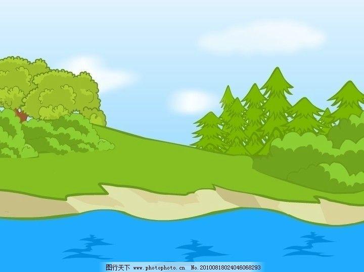 卡通场景 可爱 矢量 湖边 水 蓝天 树林 美景 漫画场景 风景 松树