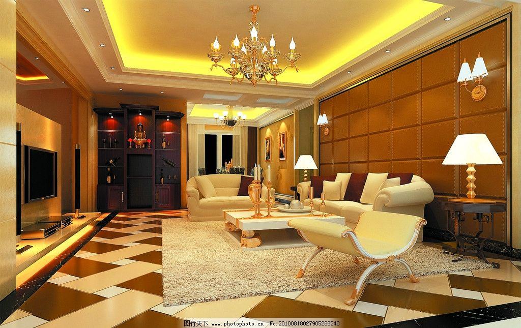 室内设计装饰效果图图片