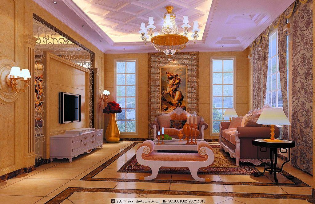环境设计 室内设计  室内设计装饰效果图 客厅 吊灯 台灯 地毯 茶柜