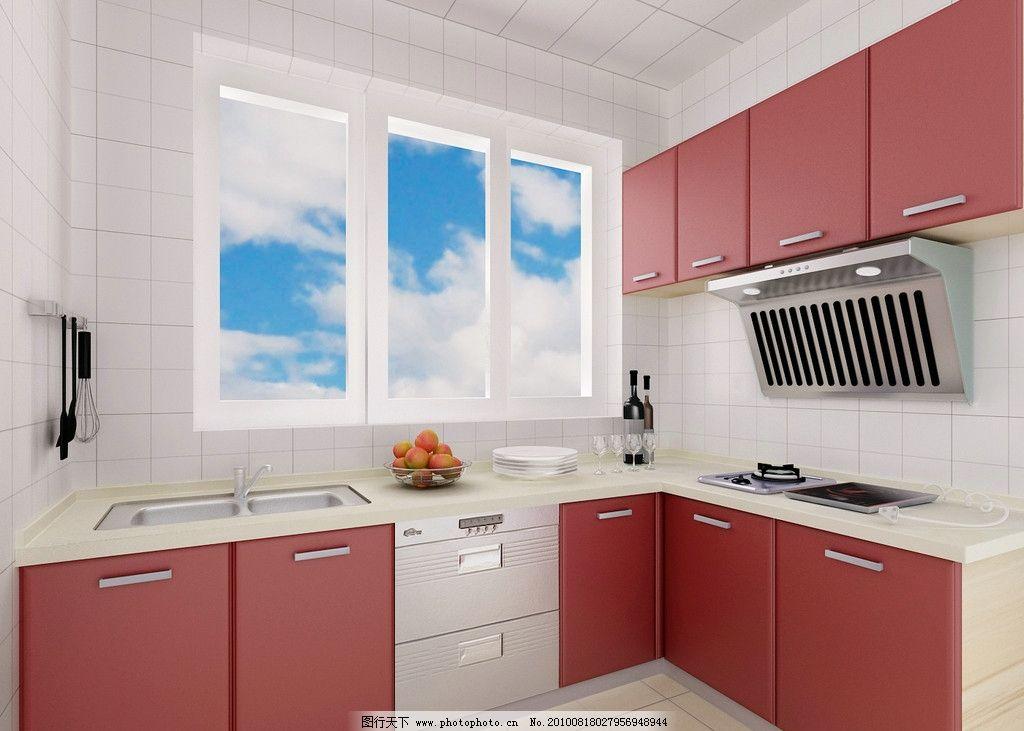 橱柜 厨房 家居 设计 装修 1024_731