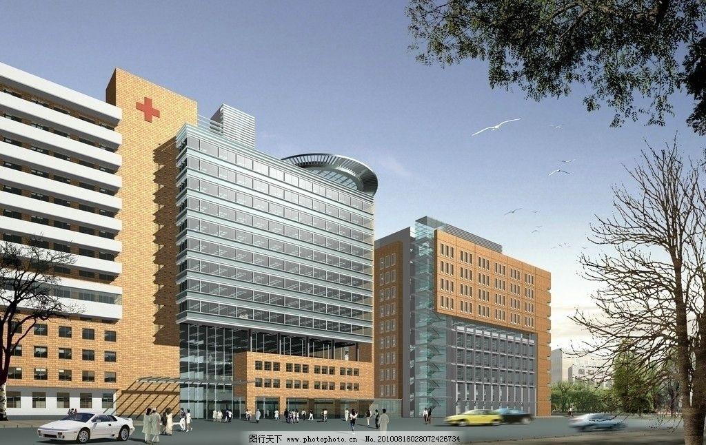 设计图库 环境设计 建筑设计  医院大楼效果图 医院 大楼 效果图 大图
