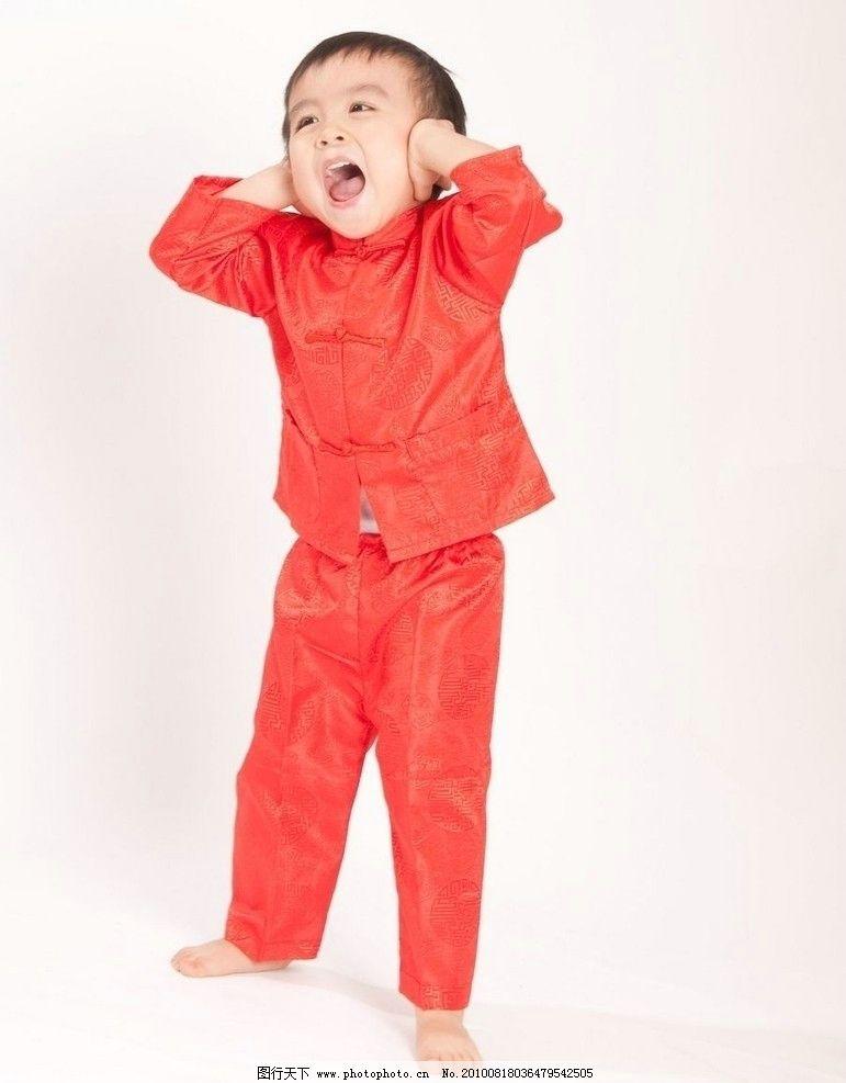 新年快乐 可爱宝宝 开心 辞旧迎新 喜庆 儿童幼儿 人物图库 摄影 240