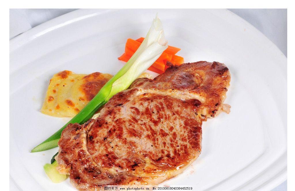 菜品 菜式 西餐 餐点 餐 盘子 美食 食品 背景 底图 素材 饮食 饮食