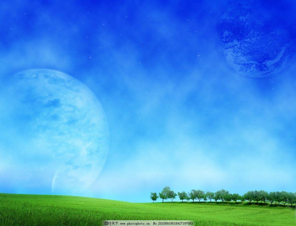 天空 蓝色 壁纸 草坪 太阳 云系 树林 绿色环保 桌面 风景 风景漫画