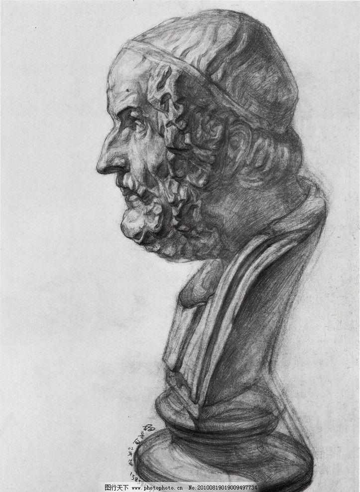 石膏头像 素描石膏像 素描 人像 石膏 人头像 人 男人 雕塑 高考 绘画