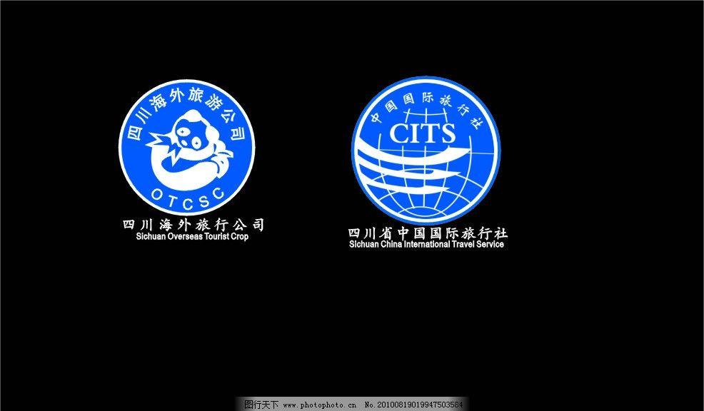 设计图库 标志图标 企业logo标志    上传: 2010-8-19 大小: 2.