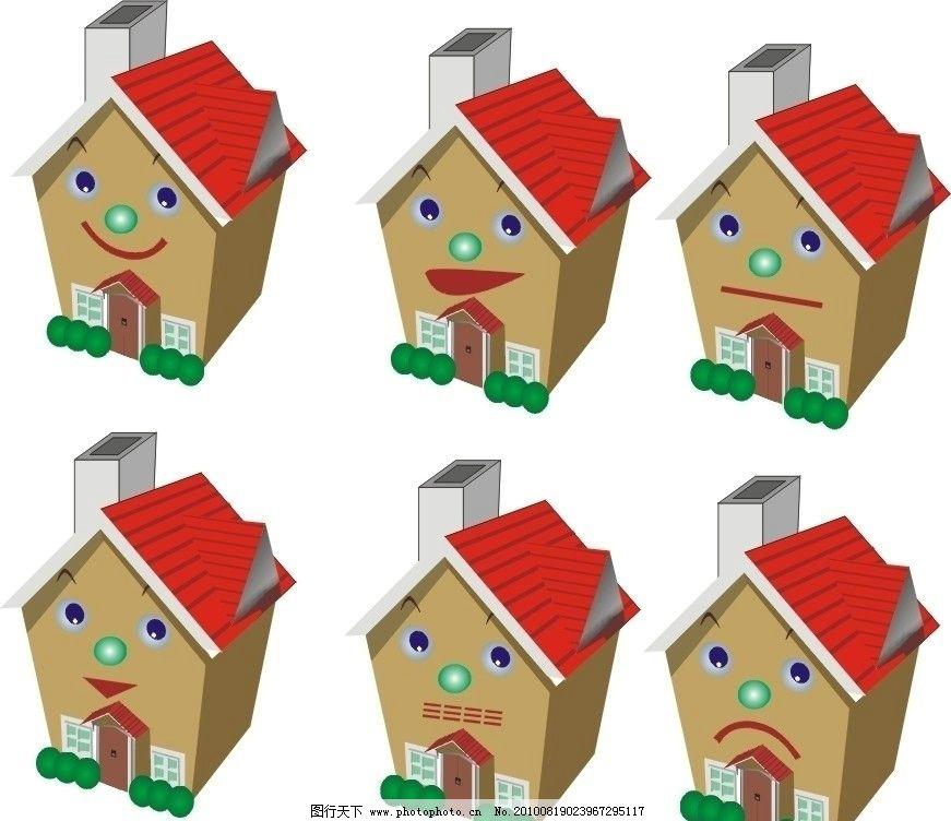 卡通人物表情 卡通 人物 表情 激动 嬉笑 发愁 高兴 哀伤 开心 房子图片