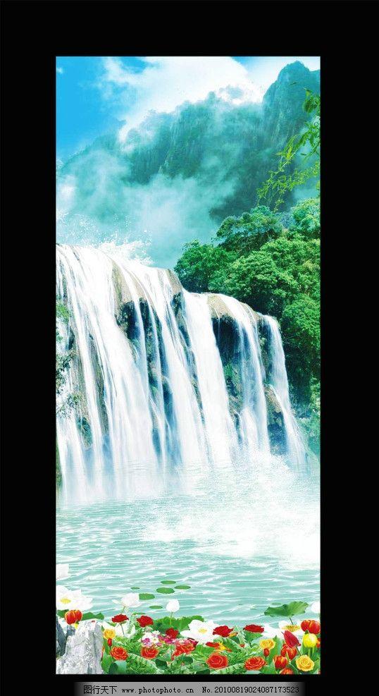 山水画 风景画 风水图 山水风景 自然景观 矢量 cdr