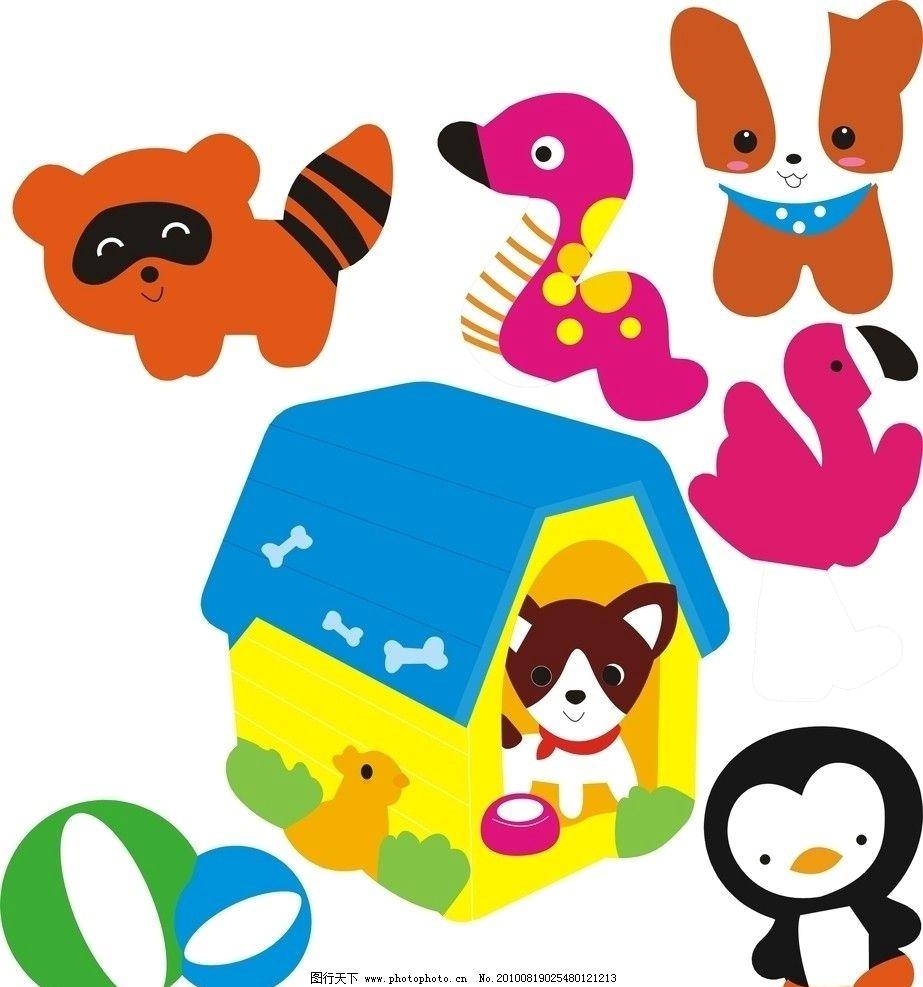 动物卡通 卡通鸟 卡通猫 卡通房子 卡通球 其他生物 生物世界 矢量