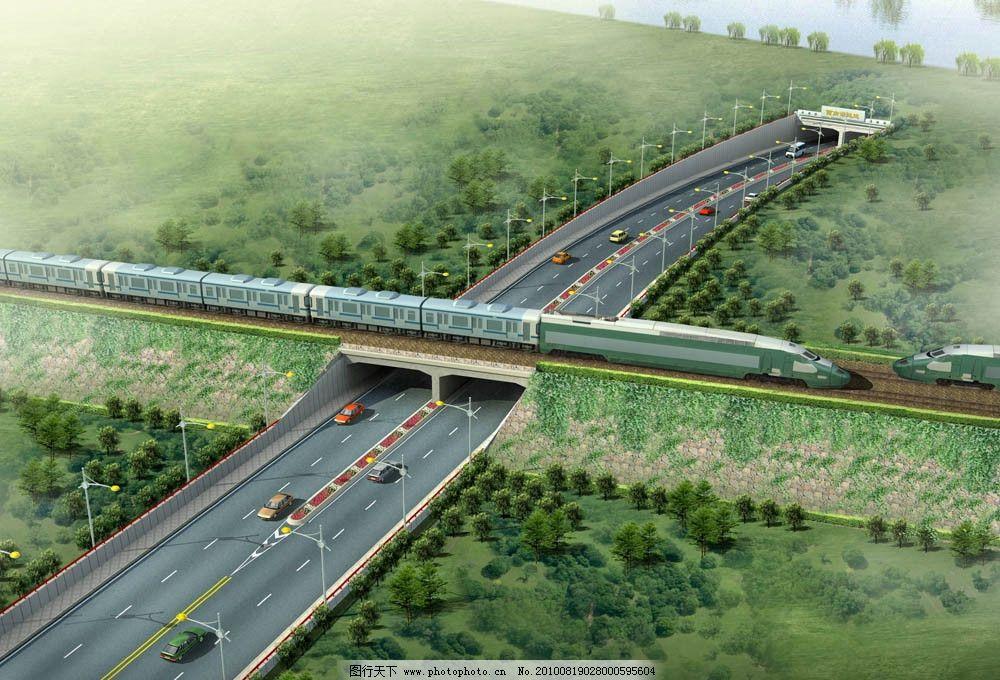 设计图库 环境设计 建筑设计  隧道效果图 隧道 过江隧道 景观 火车