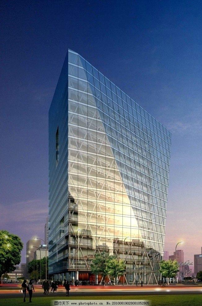 方案 单体 挺拔 幕墙 玻璃 黄昏 透视 钢结构 沿街 艺术        建筑