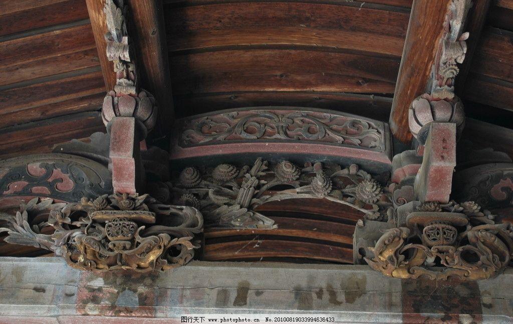 龙涓土楼木雕图片