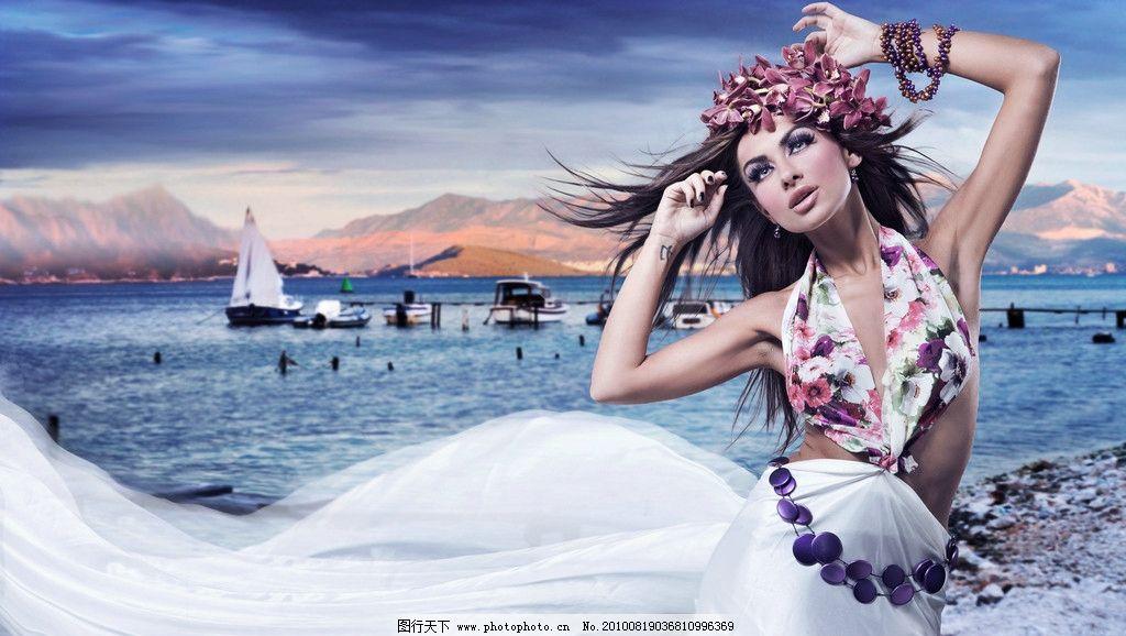 浪漫女孩 唯美风景 美女 时尚美女 外国美女 国外美女 长裙 海洋风景