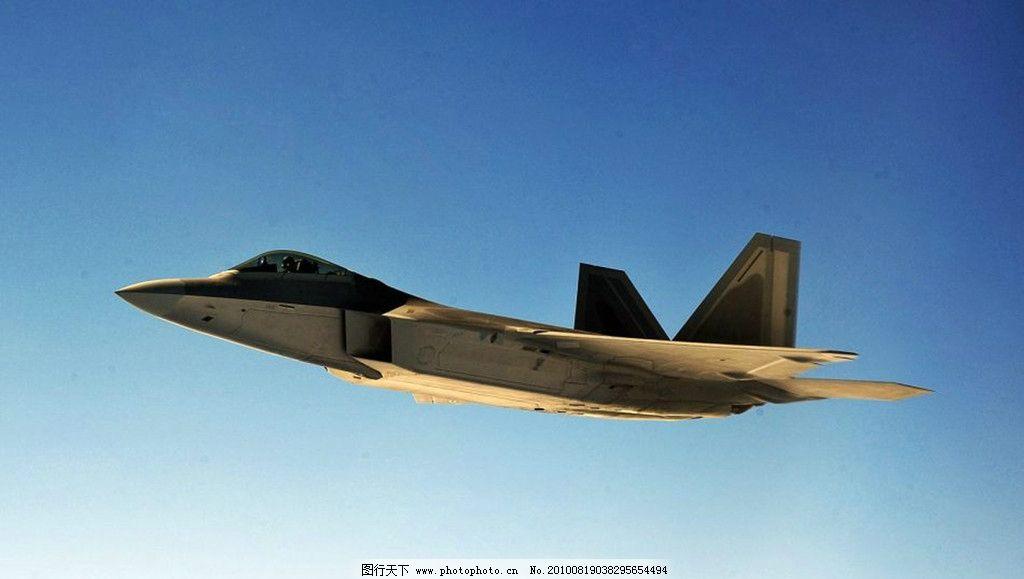 f22战斗机 隐型战机 第四代战机 飞机 飞行器 军事武器 现代科技