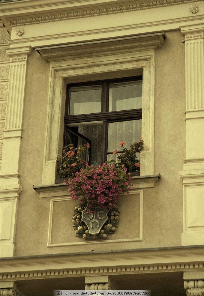 欧州 欧式 花坛 花园 花盆 西式 盆花 植物 阳光 地产 外立面 石材