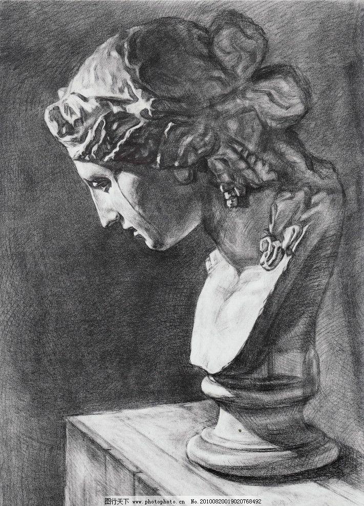 石膏头像 素描石膏像 人像 人头像 男人 雕塑 高考 绘画 画