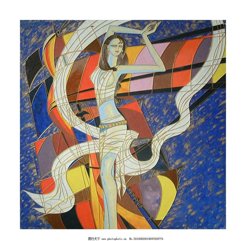 《落日余辉》岩彩画 人物画 风景画 装饰画 现代重彩画 绘画书法 文化