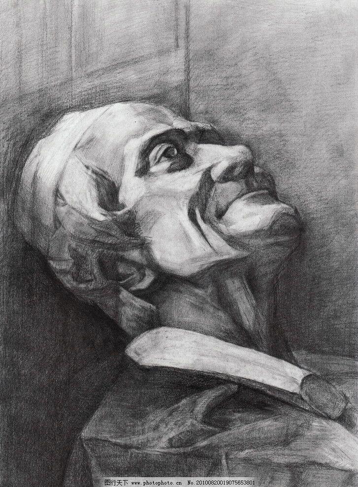 石膏头像 素描石膏像 素描