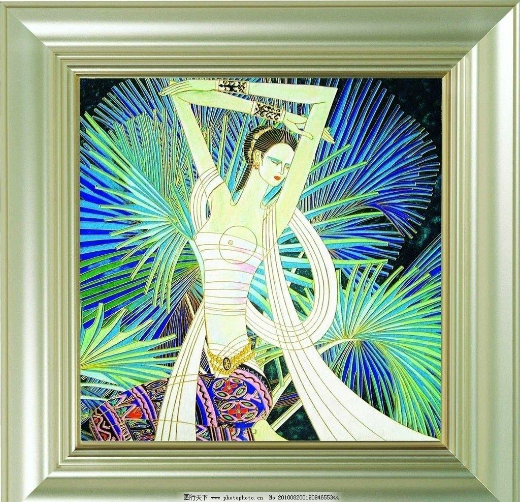 孔雀之舞 美女 装饰画 岩彩画 现代重彩画 绘画书法 文化艺术 设计 35