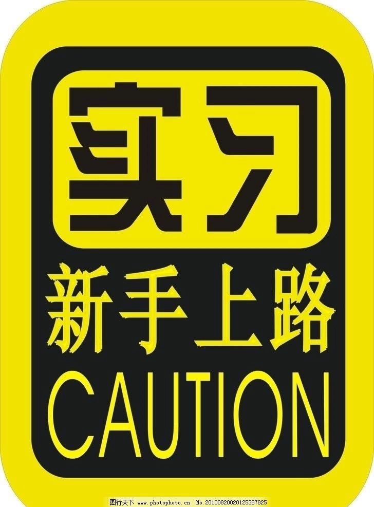 logo 标识 标志 设计 矢量 矢量图 素材 图标 728_987 竖版 竖屏