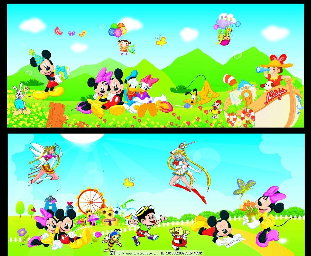 卡通画 幼儿围墙 米老鼠 美少女 幼儿园 幼儿园墙 矢量图 卡通背景 卡