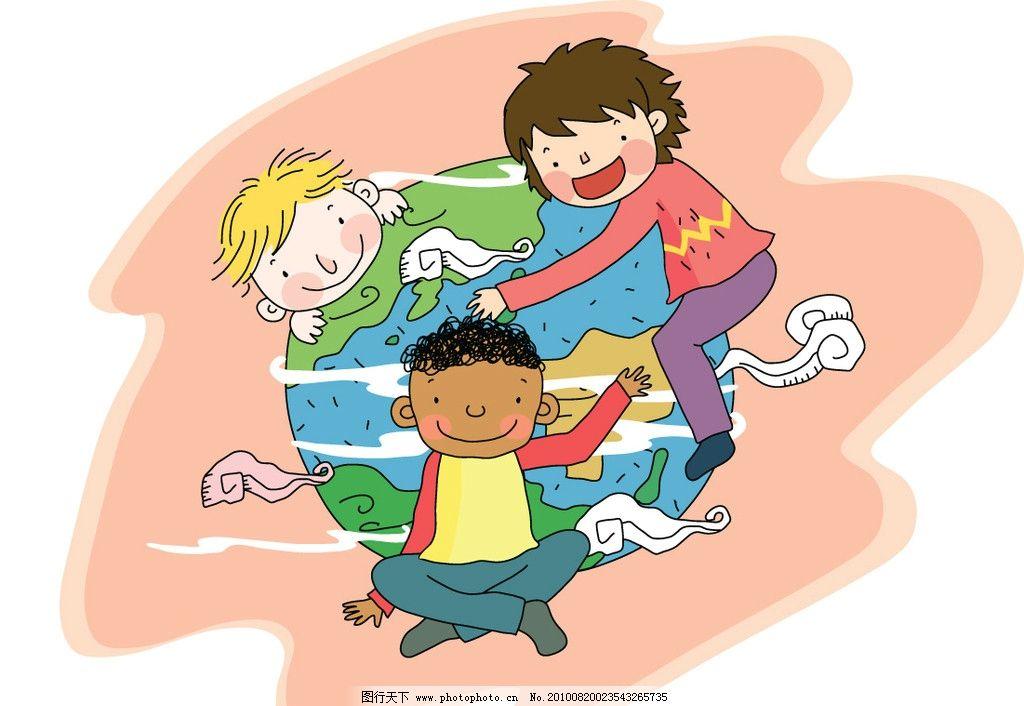 我們都是一家人 地球 兒童 各大州 好朋友 兒童幻想生活 兒童幼兒