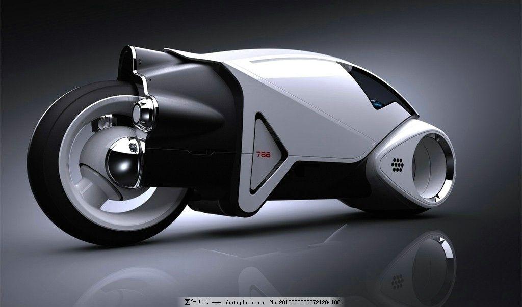未来摩托房车 未来 摩托 概念车 简洁 前卫 房车 交通工具 现代科技