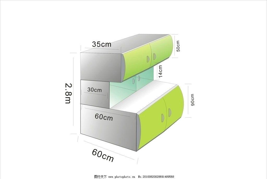 柜子的手绘矢量图片_家居设计_环境设计_图行天下图库