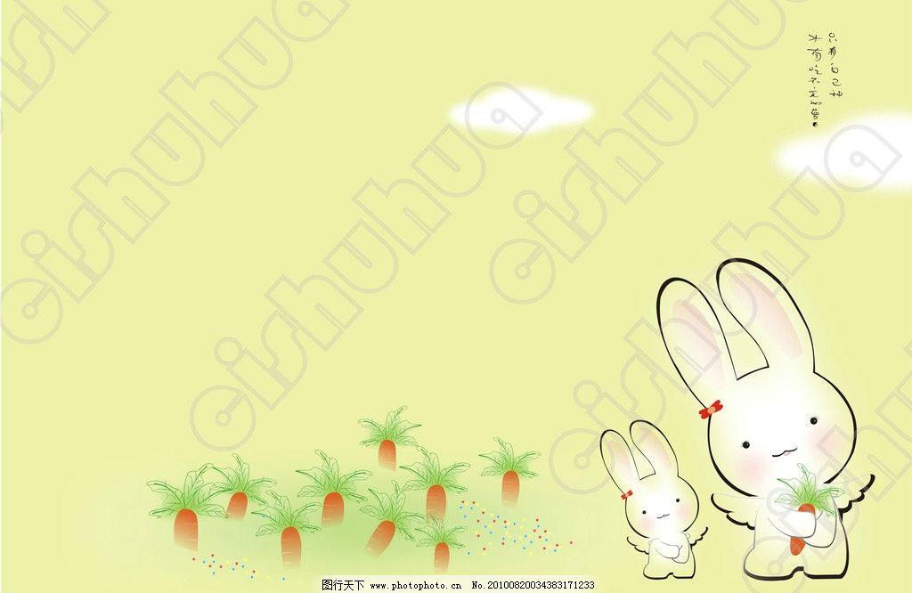 天使兔子图片_其他_旅游摄影