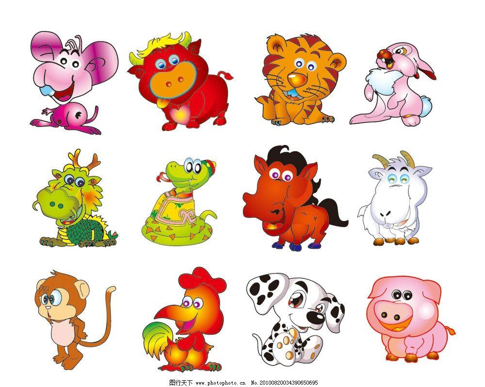 卡通十二生肖动物图片