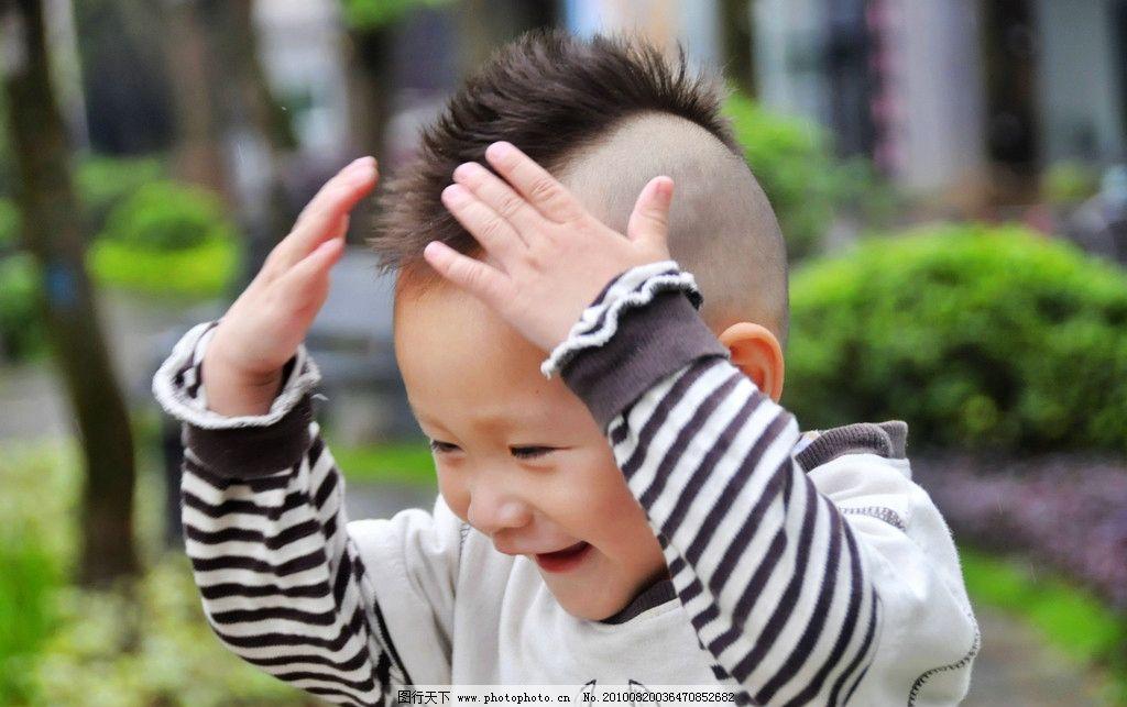 小男孩 新潮发型 小可爱 开心的笑 阳光男孩 小贝头 小贝发型 小朋友图片