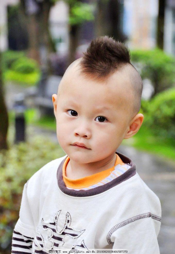小男孩 新潮发型 小可爱 摆酷 阳光男孩 小贝头 小贝发型 小朋友图片