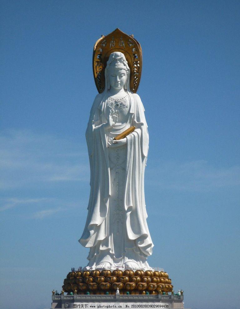 观音雕塑 雕塑 观音 菩萨 雕像 宗教艺术 蓝天 宗教信仰 文化艺术
