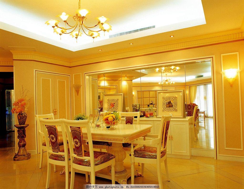 欧式风格饭厅实景图 欧式饭厅 餐厅 餐桌 大厅 典雅桌子 典雅餐桌