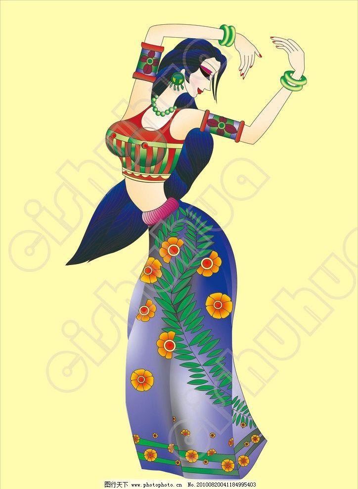 傣族少女 舞蹈 少数民族 矢量 长发 长裙 妇女女性 矢量人物