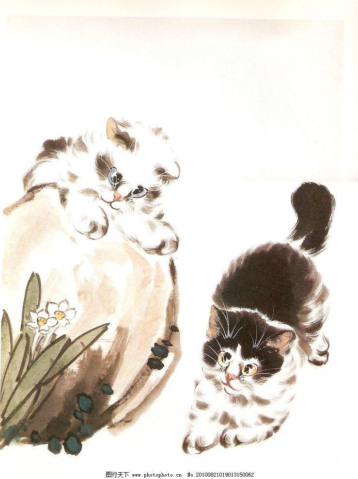 王妞子画猫 国画 写意