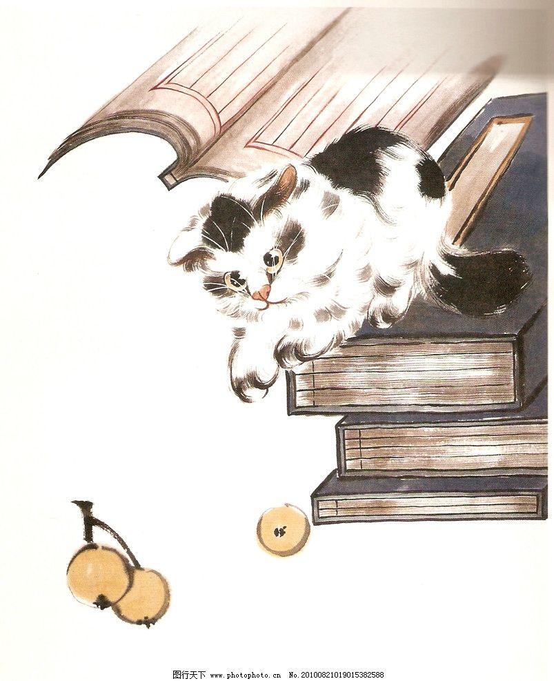 王妞子画猫 国画 猫 写意 绘画书法 文化艺术 设计 75dpi jpg