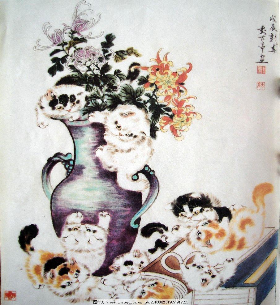 刘志亭画猫 刘志亭 国画 猫 写意 绘画书法 文化艺术 设计 72dpi jpg